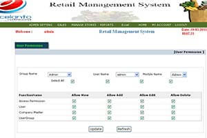super market management,IT Infrastructure services